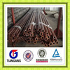 copper pipe / copper tube
