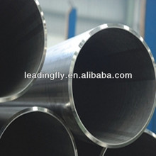 seamless tube for shipping