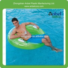 Inflatable Swimming Pool Float Tube/swimming ring with Cup Holder