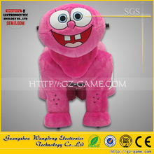 Best price! Electric ride on animals ,kiddie Walking animal ride on toy for mall
