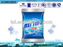 Natural & Eco-Friendly Laundry detergent powder
