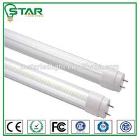 28W integreated t8 led tube light 1500mm