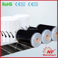 far infrared carbon film underfloor heating