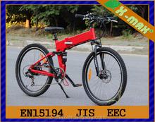 X-EB51 26'' electric mountain bike/electric bike folding