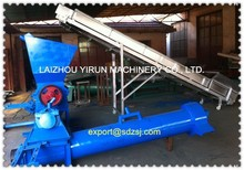 Recycled Waste Plastic Crushing and Grains Production Line