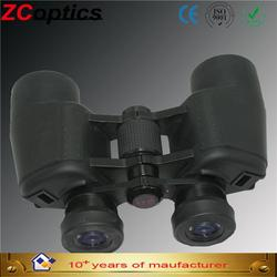 solar dvr security camera paper cardboard binoculars mz14 outdoor advertising led display screen prices