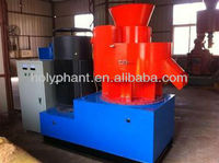 2013 CE approved large capacity double vertical ring die biomass wood sawdust pellet mill