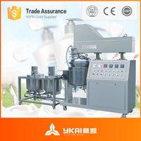ZJR-150 liquid hand soap making machine,liquid hand soap mixer,liquid hand soap production line
