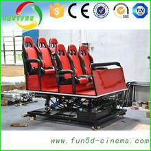 China Entertainment 7D Cinema Equipment Motion 7D Play Cinema For Sale, digital cinema equipment, gym equipment