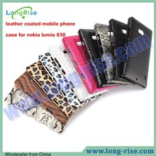 Wholesale Price Wood Grain Leather Coated Hard Mobile Phone Case for Nokia Lumia 930