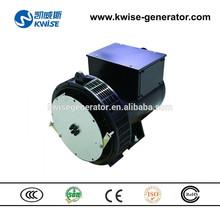 Brushless AC synchronous alternator,generator head for engine 14 kw
