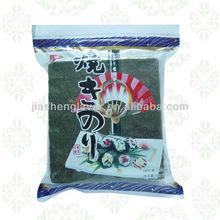 100 seco piezas de sushi algas productos