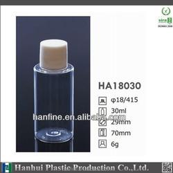 30ml plastic bottle /PET design/round shape