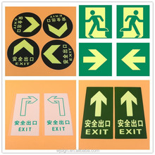 High Quality Warning Custom Exit Safety Luminous Sign For Room