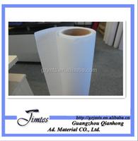 Surface protection film / Self adhesive vinyl film