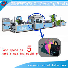 1.Full automatic 2. Ultrasonic sealing 3.Photo-electric trace nonwoven bags in mumbai nonwoven bag making machine