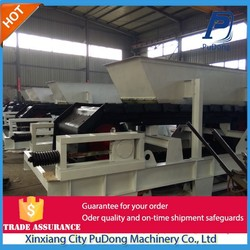 High quality durable lump coal apron conveyor