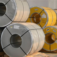 cold rolled best selling products 304 stainless steel price per kg