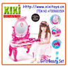 2015 Girls toy make up mirror dressing table with chair