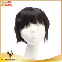 Hair Wig For Asian Women, Free Wig Catalogs