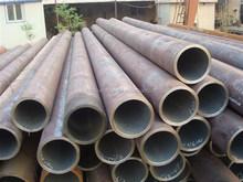 JIS G3101 SS400 carbon steel seamless pipe