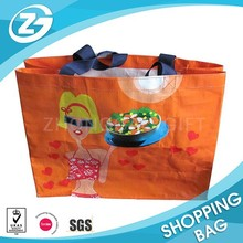Laminated Recycle PP Woven Woman Tote Shopping Bag