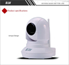 Shenzhen manufacturer security device ip camera p2p cctv webcam monitor