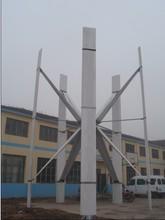 1pcs 50w wind generator,full power,windmill,wind turbine,high quality,CE,ROHS,ISO9001,12VDC,12VAC,24VDC,24VAC