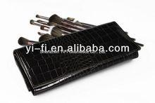 Coffee case 18pcs makeup brush set yfk556a