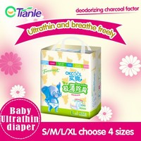 Baby Ultrathin deodorant diaper