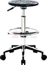 High Quality Cheap Adjustable Stool With Wheels, PU Lab Stool With Wheels, Laboratory Stool/Chairs