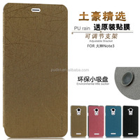 2015 Newest mobile phone YUSI flip leather case for samsung A7100