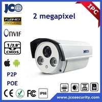 hot sale 1080P full hd P2P function 20~50m long distance IR bullet ip camera
