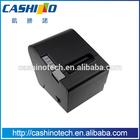 xiamen cashino 80mm térmica pos recebimento de impressora com cortador automático melhor vendendo itens de varejo