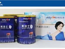 China Best Manufacturer---Maydos 2K PU wood coating for furniture(M8605)