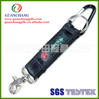 promotional cheap make your own keychain short lanyard