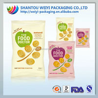 gold foil packaging bag for food/candy packaging flexible/candy material manfacturer