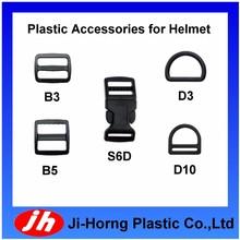 Plastic Parts for mini german motorcycle helmet in china