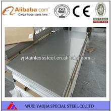 Baosteel origin 2B, no.1, mirror, ba, 6k, 8k, hl, brushed, checkered, embossed, etched stainless steel 304 sheet price