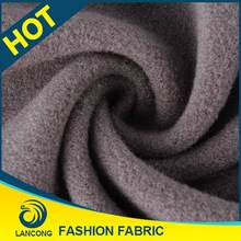 Certified product Clothing Material Knit cuddle fleece