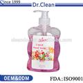 nuevo jabón líquido de manos de la etiqueta privada