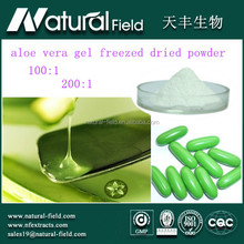 maintain moisture 200:1aloe vera gel freezed dried powder