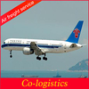 door to door air freight rates to indonesia -Grace Skype: colsales12