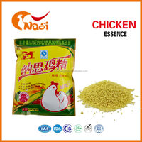 Nasi high quality hot selling chicken essence/extract