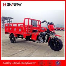 200CC New Cargo Tricycle /Trike Wheel Motorcycle/ Three Wheel Motorcycle