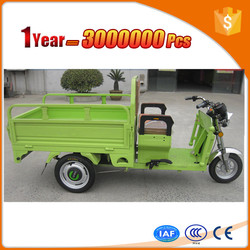 favourable e trikes for sale with high speed