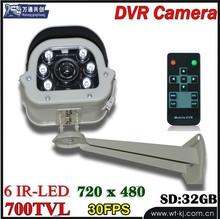 DVR Camera;Infrared body induction burglar Infrared Video Recorder SD card recording one machine lighting lighting machine