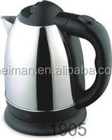 360 degree rotation base colorful mini cordless electric kettle with FADA controller CB-809