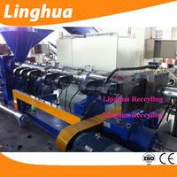 300kg/h Pp Pe Film Plastic Recycling Granulator factory line