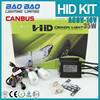 DSP pro Fast delivery 35W/55W AC auto HID xenon conversion kit/HID bulbs/Digital Ballast hid xenon bulk